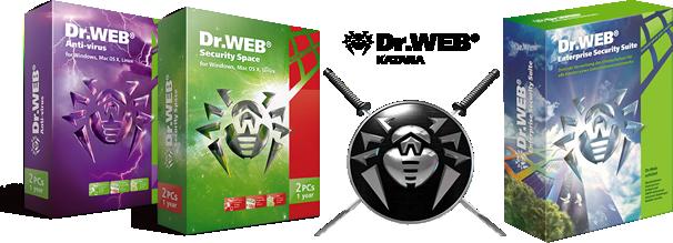 Antivirus Dr.Web Empresas y particulares