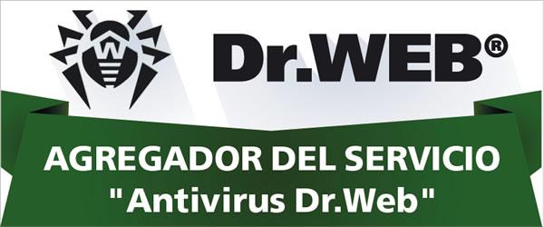 Distribuidor de Dr.Web Antivirus seguridad para el correo electrónico